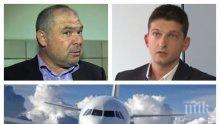 РАЗКРИТИЕ НА ПИК: Съден за измами адвокат сви самолети за стотици хиляди от чужда компания (ДОКУМЕНТИ)