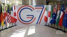 ВИСОКО НИВО: Лидерите от Г-7 се събират в Биариц