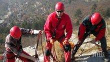 Спасиха от смърт ранена под връх Ботев жена