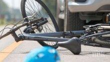 Разсеяна шофьорка блъсна 10-годишно дете с колело във Варна, прати го в болницата