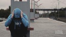 Правят подслон за бездомни наркомани в Солун