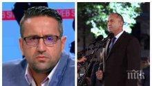 САМО В ПИК! Георги Харизанов направи на пет стотинки Румен Радев след поредната му изцепка: Говори като опозиционен журналист. Но самият той има все по-малко значение...