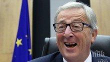 СЛЕД ОПЕРАЦИЯТА: Юнкер се върна в Брюксел без жлъчка