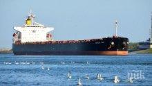 """МАНЕВРА: Иранският танкер """"Грейс 1"""" смени курса си и се насочи към Турция"""