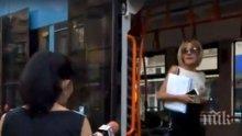 САМО В ПИК TV! Невероятно риалити на Ива Николова с Мая Манолова пред салона на Капанов (ОБНОВЕНА)