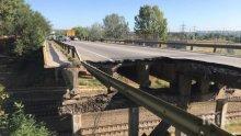 Мост за коли пропадна в Харков (СНИМКА)