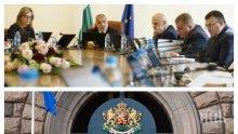 ИЗВЪНРЕДНО В ПИК TV! Министрите подхващат утилизацията на боеприпасите (СНИМКИ/ОБНОВЕНА)