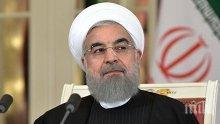 Президентът на Иран Роухани е на срещата на Г-7, но по покана на НПО