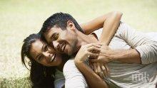 Защо мъжът и жената обичат различно