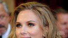 Скарлет Йохансон и тази година е най-скъпоплатената актриса в света