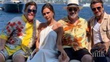 КРАЙ БРЕГОВЕТЕ НА ЮЖНА ФРАНЦИЯ: Бекъмови на яхта с Елтън Джон и съпруга му (СНИМКА)