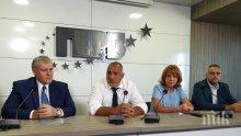 ПЪРВО В ПИК TV - Борисов подписа споразумение със СДС: За София изборите ще бъдат подли, практика е на БСП да се прилепват към някой кандидат (ОБНОВЕНА)