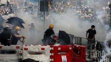 Жандармерията в Хонконг използва сълзотворен газ срещу протеста