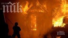 АЛКОХОЛНА ПИРОМАНИЯ: Мъж запали бащината си къща в Ракитово