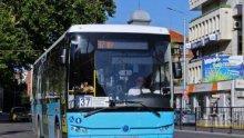 Жена пострада след каскада в градския транспорт в Пловдив