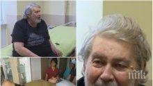 ЕКСКЛУЗИВНО: Стефан Данаилов проговори след операцията - Ламбо се пребил от масичката в хола, болката била страшна
