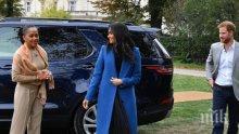 Меган Маркъл със собствен бизнес - ето как херцогинята ще си докарва лични пари