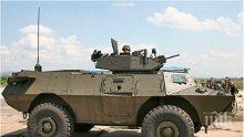 САЩ доставят 500 бронирани машини на Литва