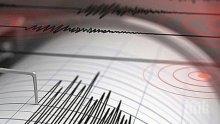 Силно земетресение раздруса Япония