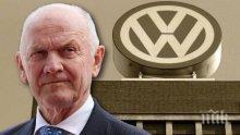 Почина дългогодишният шеф на Фолксваген