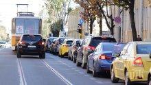 Ето къде ще е трудно движението в София днес
