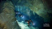 Двама водолази се удавиха в подводна пещера до гръцки остров