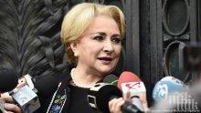 АЛДЕ ще подкрепи вота на недоверие срещу кабинета на Виорика Дънчила