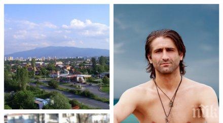 ИМОТНА ДРАМА: 20 бона делят Филип Аврамов до мечтания дом - къща като прогимназия глътна спестяванията на актьора до последния лев