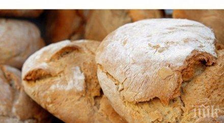 пипайте хляба немити ръце зло