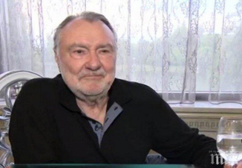 Васил Михайлов стана прадядо