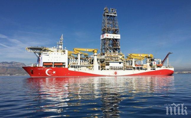 Турция нагнети напрежение заради сондажите край Кипър