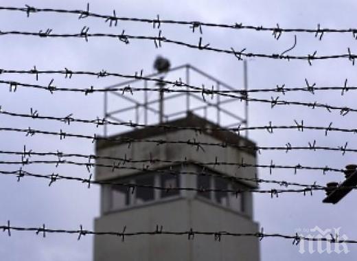 ИЗВЪНРЕДНО: Затворници духнаха от общежитие в Стара Загора