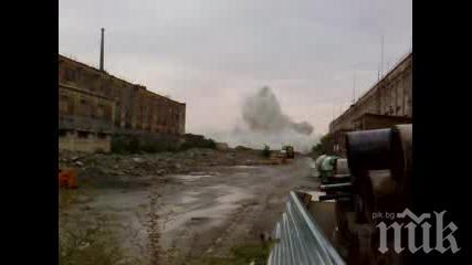Авария в ТЕЦ-а в Перник замърси Струма
