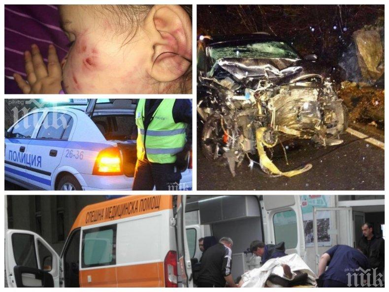 """УЖАС НА ПЪТЯ: Бебе е сред пострадалите при кървавото меле до ГКПП """"Маказа"""""""