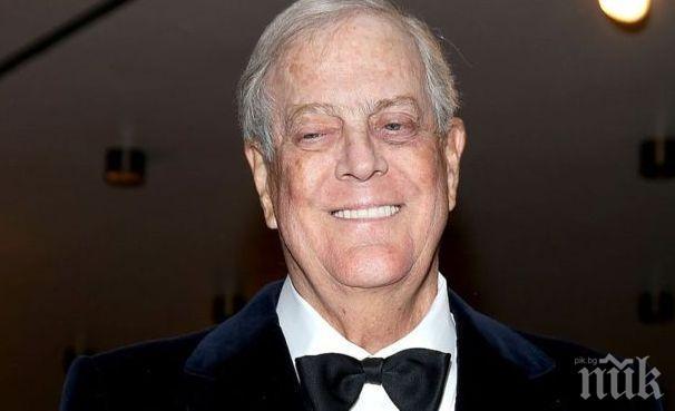 Почина един от най-богатите хора на планетата