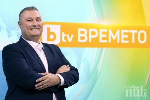 НА РЕЖИМ: Би Ти Ви кара новия синоптик Боби Лазаров да отслабне