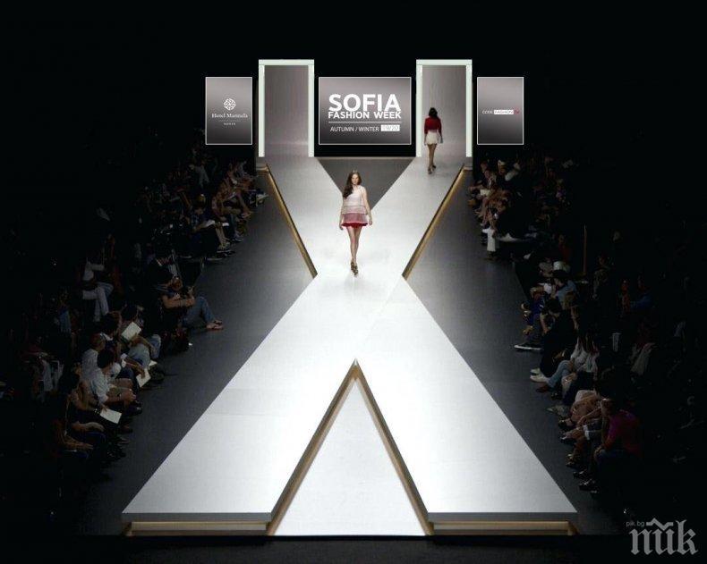 Sofia Fashion Week AW 19/20 се завръща по-мащабен отвсякога