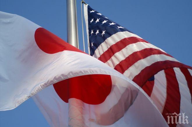 Япония се похвали: Търговските преговори със САЩ напредват