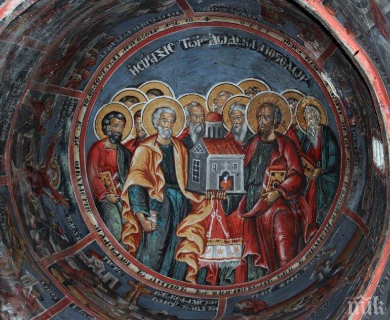 ПРАЗНИК Е: Почитаме паметта на апостол Евтих - мъчили страшно светеца, за да се отрече от Христос