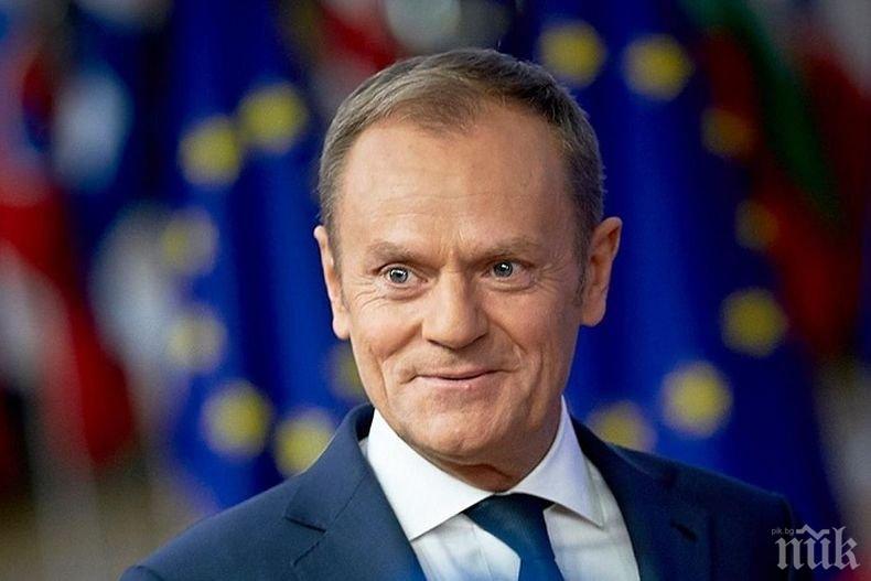 Туск обеща да подкрепи поканата на Украйна за следващата среща от високо равнище на Г-7