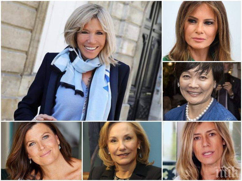 Какво ще правят първите дами на срещата на Г-7