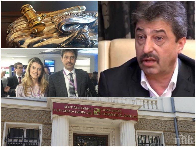 Министерството на финансите развенчава скандали инсинуации на дъщерята на Цветан Василев