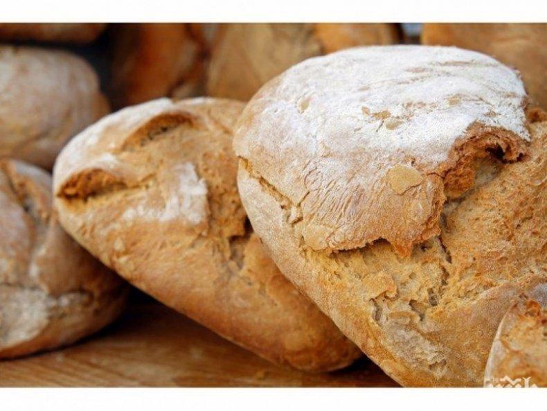 Не пипайте хляба с немити ръце, на зло е
