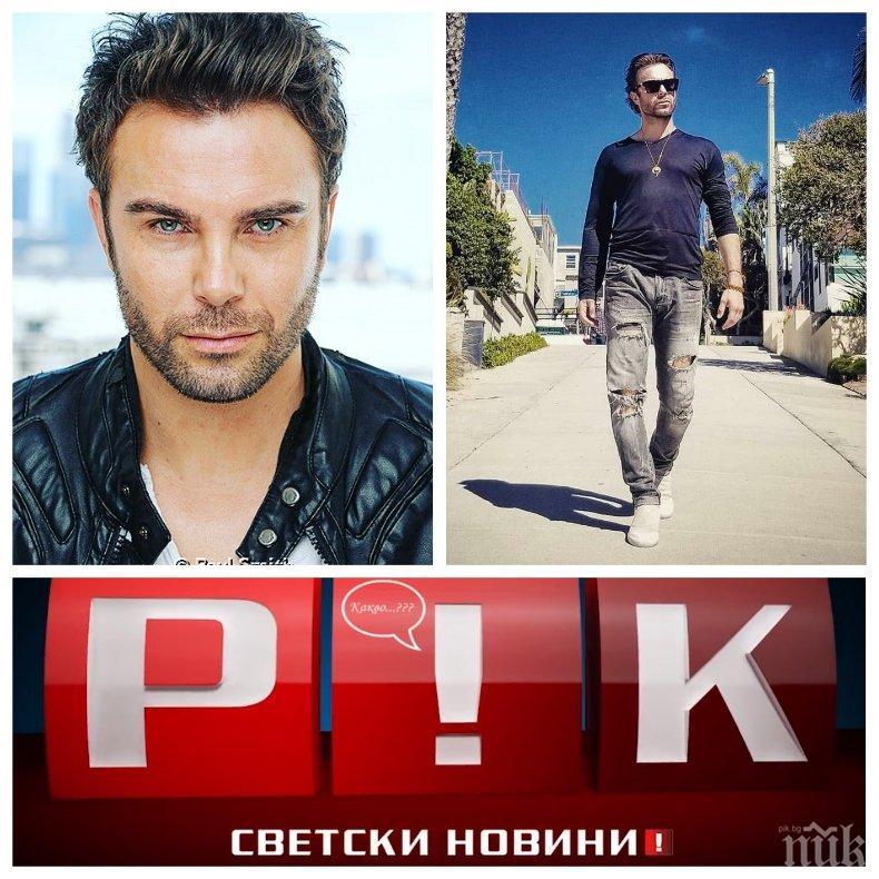 САМО В ПИК TV: Див полицейски екшън с участието на българин в Лос Анджелис - ето как въоръжени до зъби ченгета нахлуха в къщата на актьора Антон Касабов