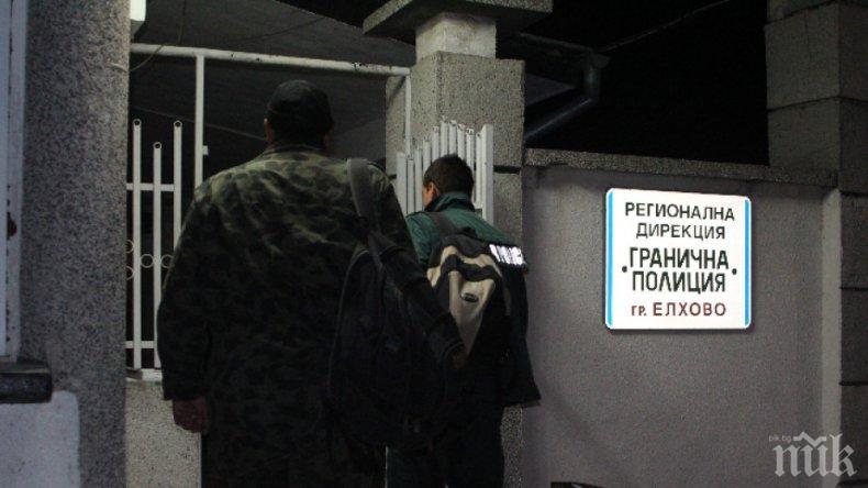 """Ремонтират сградния фонд на """"Гранична полиция -Елхово"""""""