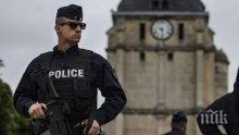 КРЪВ: Чужденец вилня с нож на метростанция край Лион, има загинал и ранени