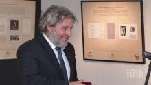 """Министър Банов откри първото събитие от програмата на """"Аполония 2019"""""""