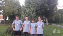 Българчета се прибраха с 4 медала от олимпиадата по информатика в Словения