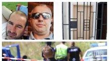 ИЗВЪНРЕДНО В ПИК TV: Доведоха в съда под конвой извергите, убили Йордан Атанасов и жена му (ОБНОВЕНА/СНИМКИ)