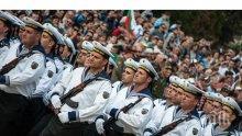 Търсят се кандидати за Военноморските сили - ето къде